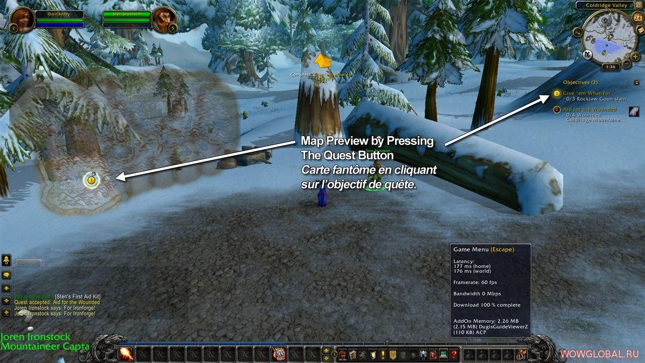 О полезных аддонах и зачем они нужны - Форумы - World of Warcraft