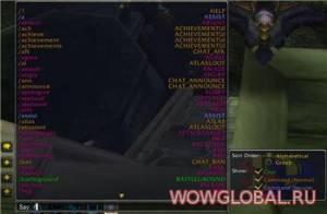 Аддон SlashHelp для WoW 6.2.3