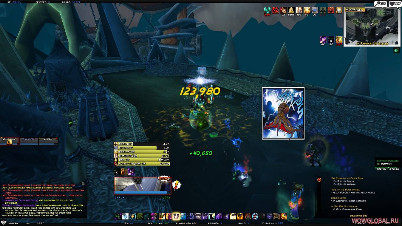 Аддоны для WOW 6 2 3 (Warlords of Draenor) - Allmmorpg ru