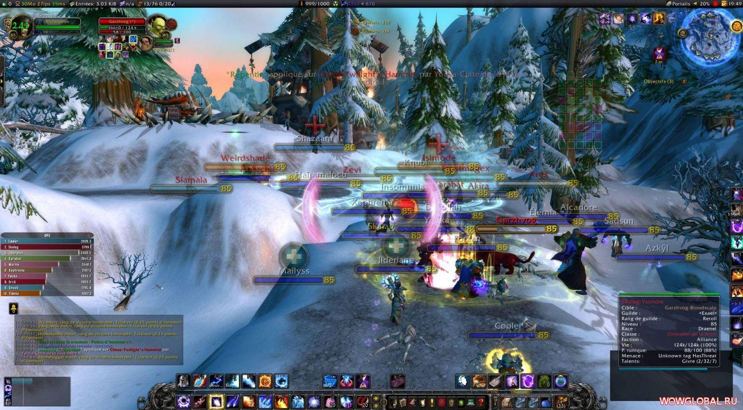World of Warcraft bloodscalp trolls xxx thumbs