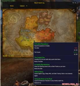 Аддон HandyNotes Achievements для WoW 6.2.4