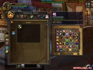 Аддон Total RP для WoW 6.2.4