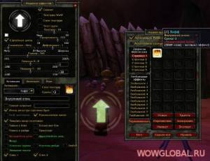 Аддон Power Auras Classic для WoW 6.2.3