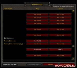Аддон GoGoMount для WoW 6.2.4