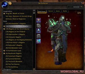 Аддон Set Collector для WoW 7.0.3
