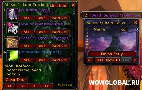 Аддон Raid_Roll 3.3.5