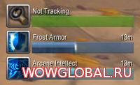 Аддон Raven для WoW 7.0.3